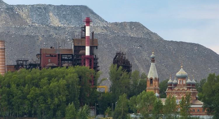город Сатка на Урале