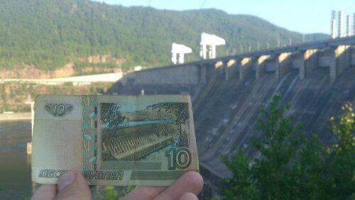 Красноярская ГЭС  на десятирублевой купюре