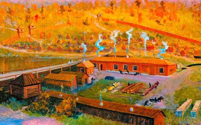 Усть-Катав фото города: Усть-Катавский завод в 18 веке