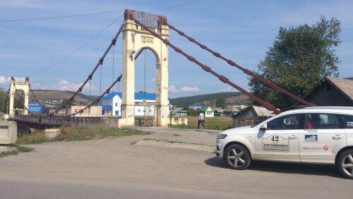 Усть-Катав Брянский мост