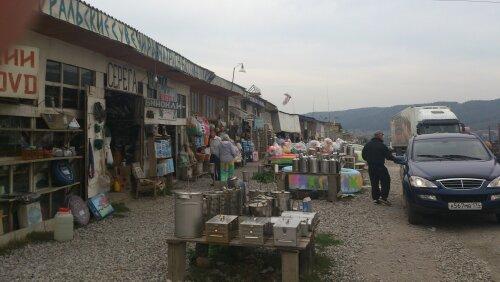 На  трассе Урал продают все
