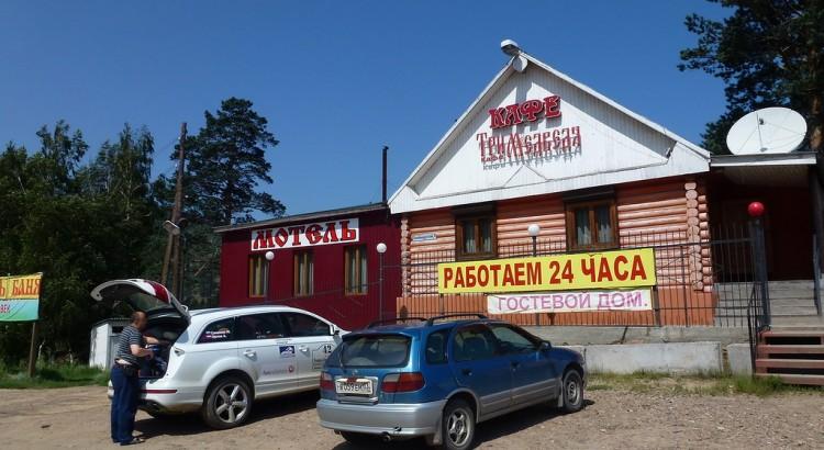 Придорожное кафе в Улан-Уде