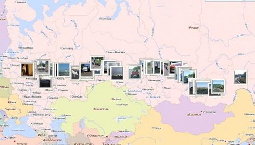 Фотокамера Лейка  V-LUX 30 с GPS позволяет наносить снимки на карте