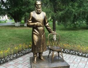 Достопримечательности Тюмени: памятник Григорию Распутину в Тюмени