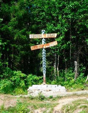 Граница между Европой и Азией: знак у Казанского камня