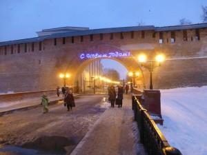 Великий Новгород кремль фото