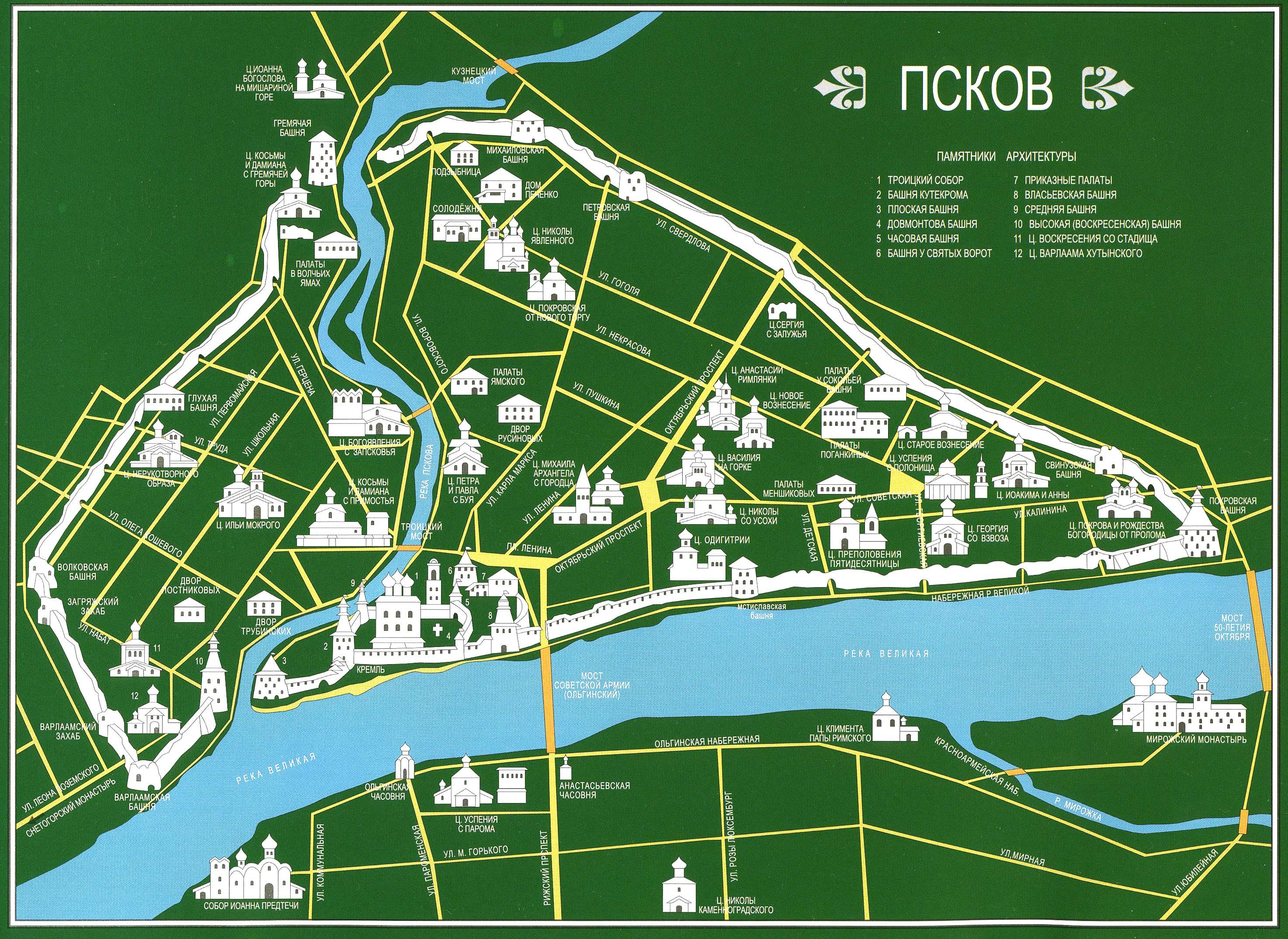 Схема псковского кремля