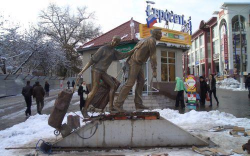 Памятник челнокам в Белгороде