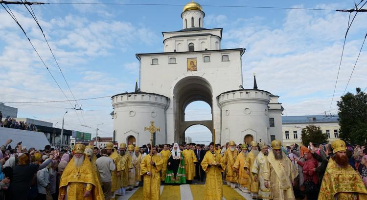 Владимир Золотые Ворота