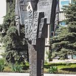 Монумент русскому слову в Белгороде