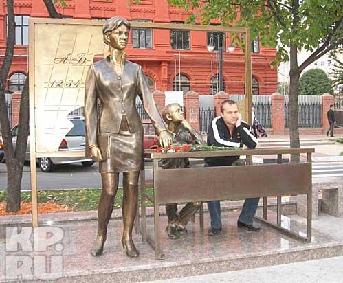 Памятник первой учительнице в Белгороде