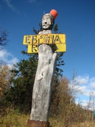 Граница между Европой и Азией: знак на перевале Поповский Увал