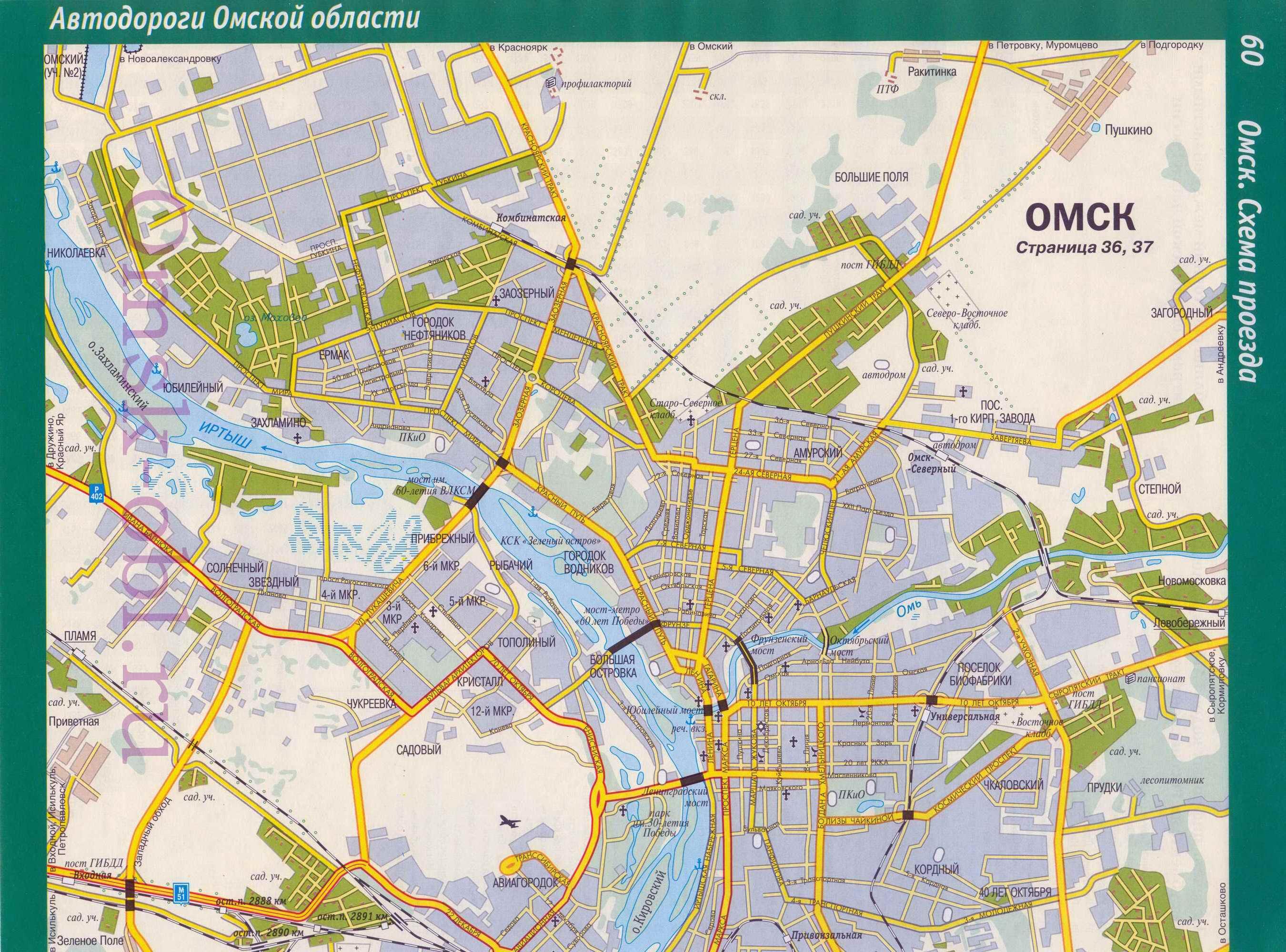 карта Омска с улицами