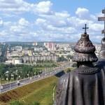 Памятник Владимиру в Белгороде
