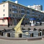 Солнечные часы в Белгороде
