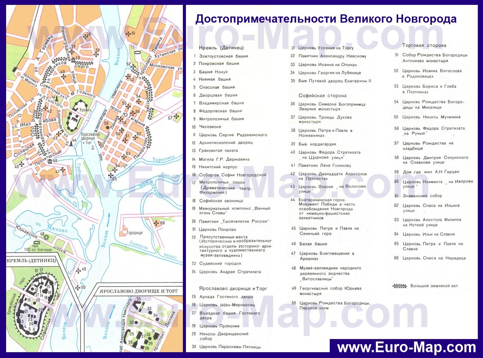 Великий Новгород карта достопримечательностей