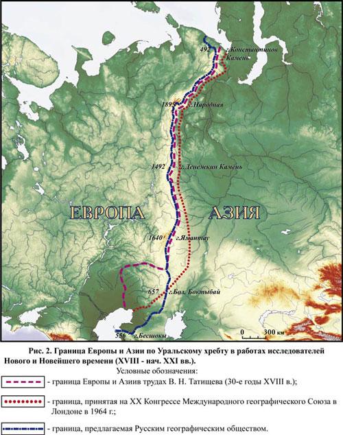 Граница между Европой и Азией: Карта границы Европа-Азия, уточненная экспедицией РГО
