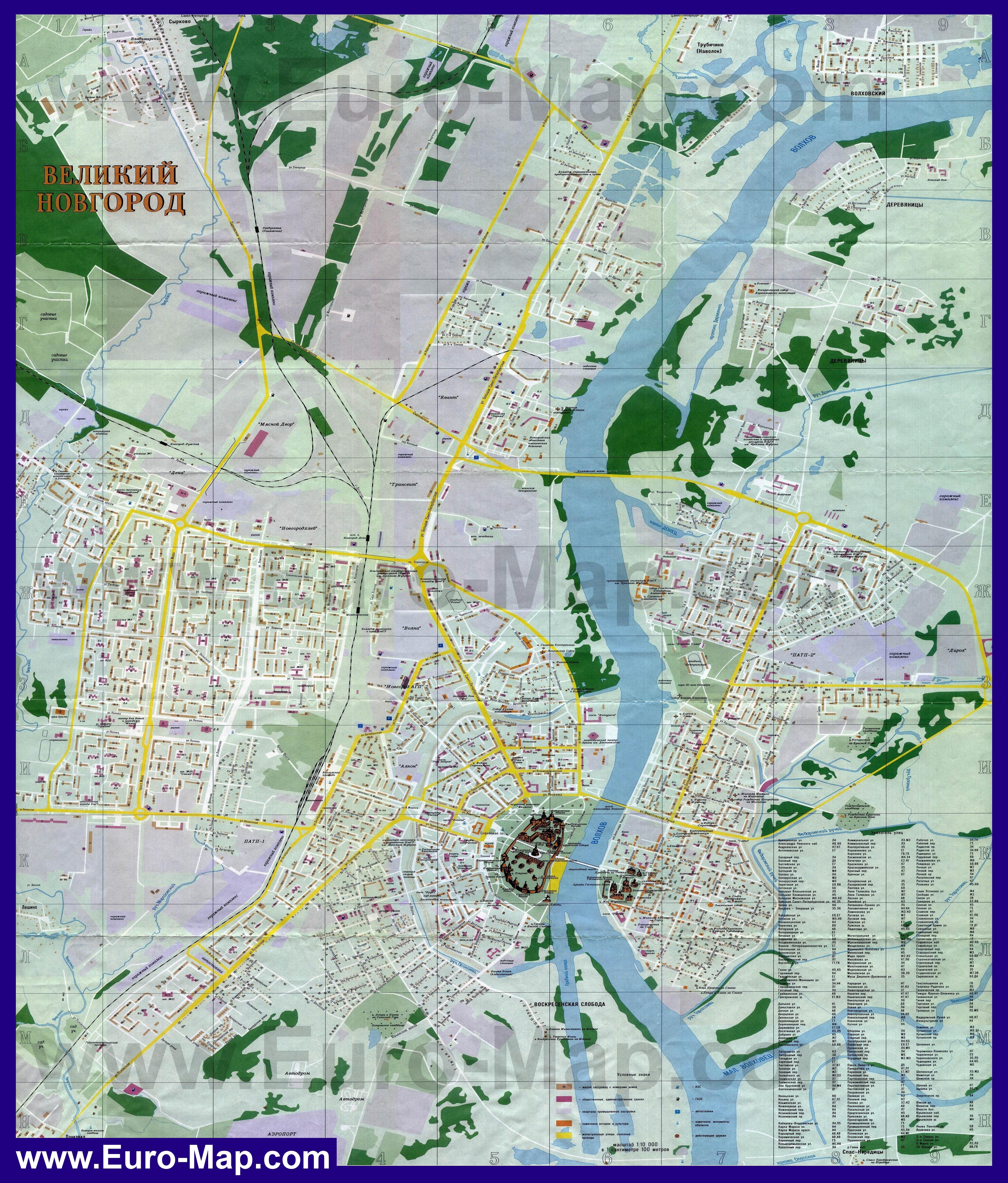 подробная карта Новгорода Великого с указанием улиц и домов