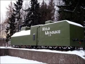 Муром Бронепоезд Илья Муромец