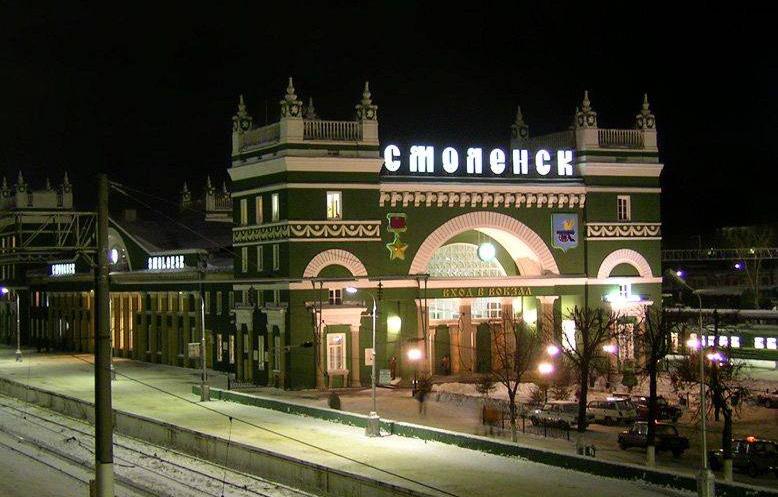 Смоленск железнодорожный вокзал фото ночью