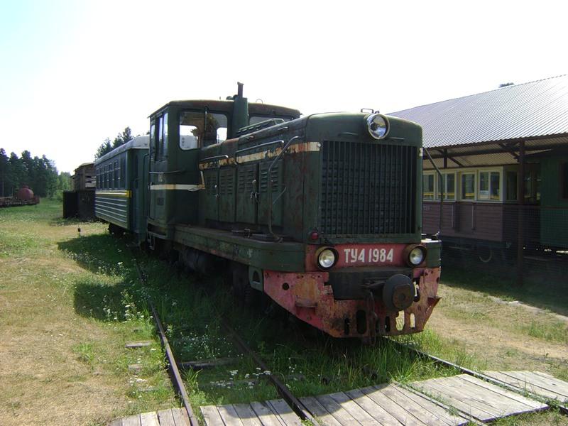 Железнодорожный музей Переславль-Залесский