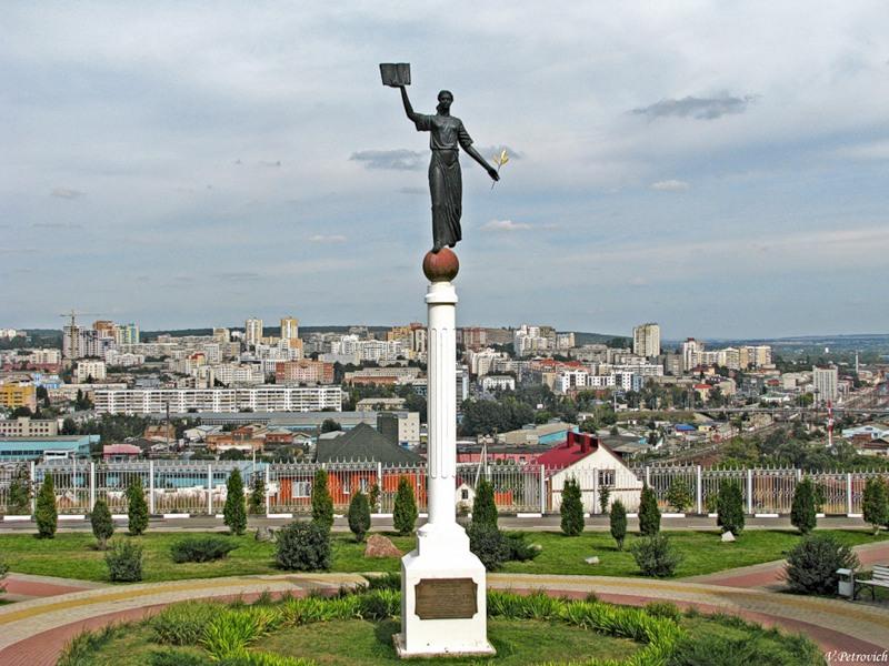 Монумент науке в Белгороде