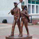 Памятник стройотряду в Белгороду