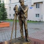 Памятник строителю в Белгороде