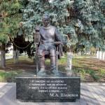 Памятник Шолохову в Белгороде