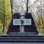 Монумент жертвам политических репрессий в Белгороде