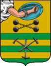 герб города Петрозаводск