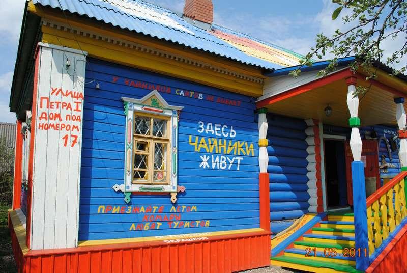 Переславль музей чайников