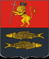 герб Переславля-Залесского