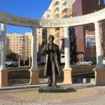 Памятник Есенину в Белгороде
