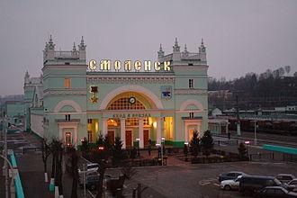Смоленск, железнодорожный вокзал фото