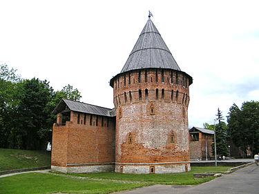 Смоленск Громовая башня фото