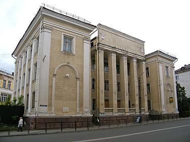 Смоленск архитектура 1930х годов