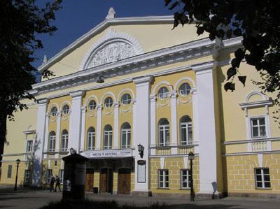 Кострома театр им.Островского