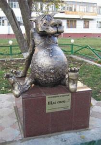 Воронеж, памятник волку Щас спою
