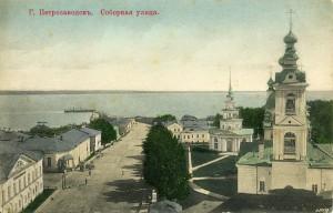 Город петрозаводск Олонецкой губернии фото
