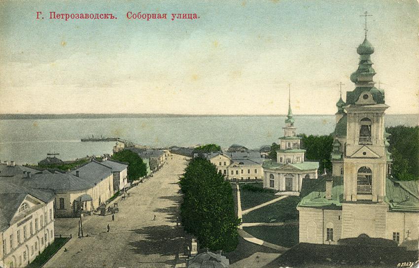 Город петрозаводск Олонецкой губернии