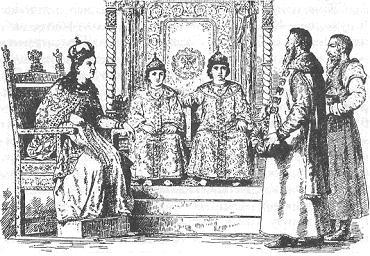 Царевна Софья и царевичи Иван и Петр (Петр Первый)