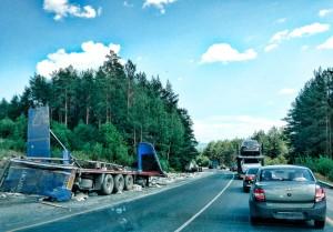 Трасса M5 признана самой опасной дорогой России в 2013 году