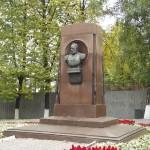 Тула Памятник Мосину