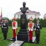 Тула Памятник Александру II