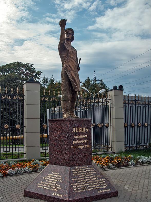 Памятники Тулы: Памятник Левше Тула