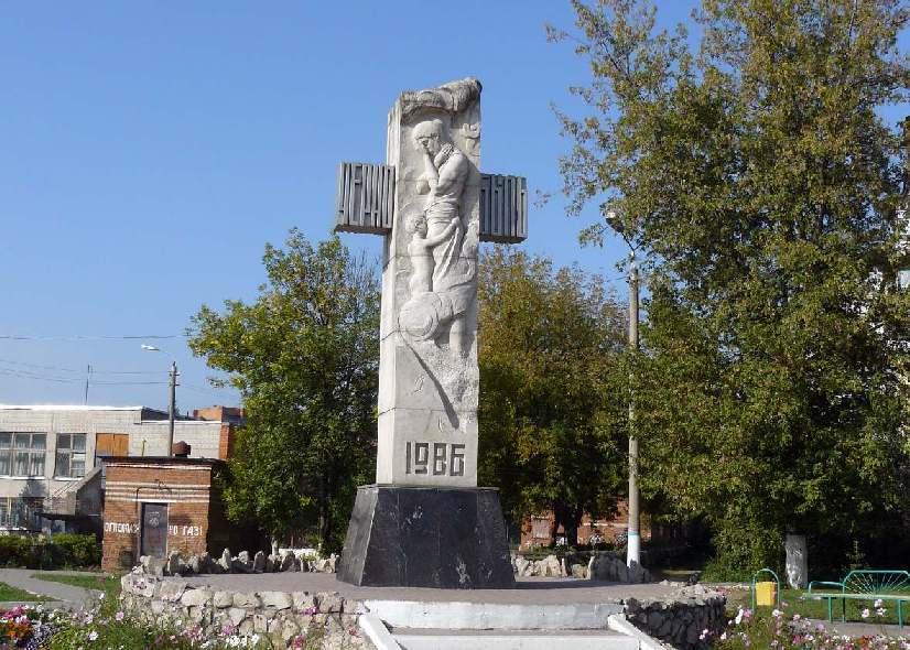Памятники Тулы: памятник жертвам чернобольской катастрофы