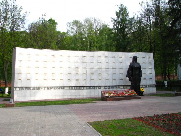 Памятники Тулы: Монумент героям Советского Союза
