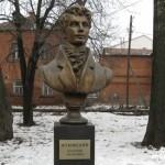 Тула, Памятник Жуковскому