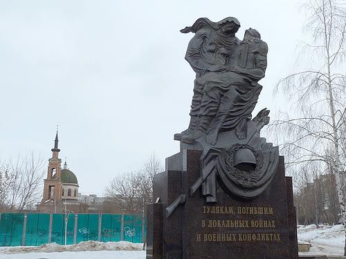 Пост гибдд тул обл памятник монумент мотоциклисту надписи на надгробные плиты фото